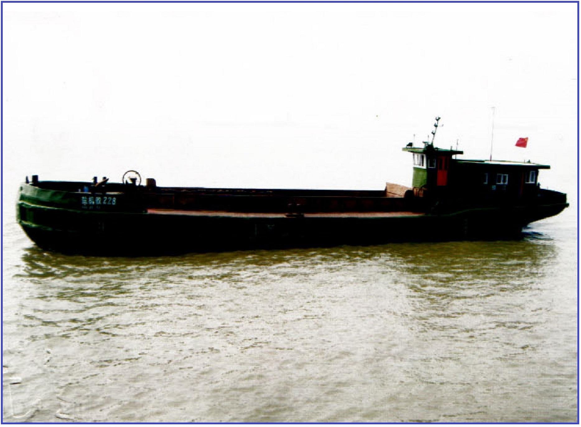 盐机驳228
